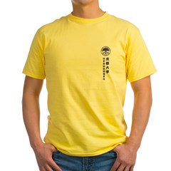 kyoto univ. Yellow T-Shirt
