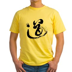 The Tao that Can Be Worn Yellow T-Shirt