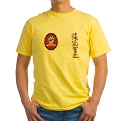 Front & back logo Goju Ryo Yellow T-Shirt