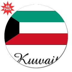 "Kuwait Flag Rectangle 3"" Lapel Sticker (48 pk)"