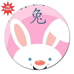 "Year of the Rabbit 3"" Lapel Sticker (48 pk)"