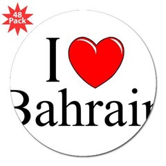 """I Love Bahrain"" Rectangle 3"" Lapel Sticker (48 pk)"