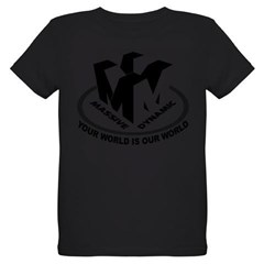 Massive Dynamic Organic Kids T-Shirt (dark)