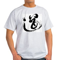 The Tao that Can Be Worn Light T-Shirt