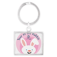 Year of the Rabbit Landscape Keychain