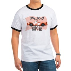 MX-5 Hong Kong T-shirt