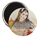 Sex Quote: Kama Sutra Art Magnet